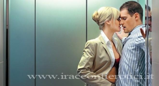 Sesso in ascensore: Racconto Erotico